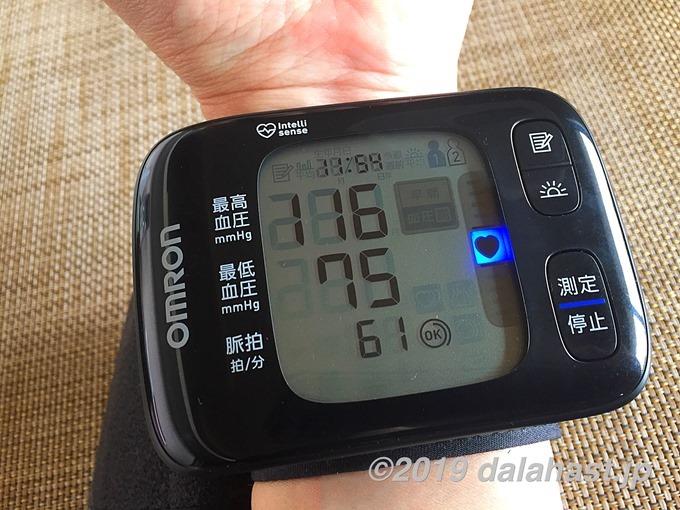 オムロンの手首式血圧計