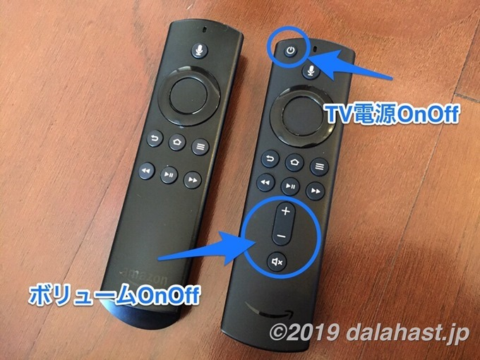 FireTVリモコン比較