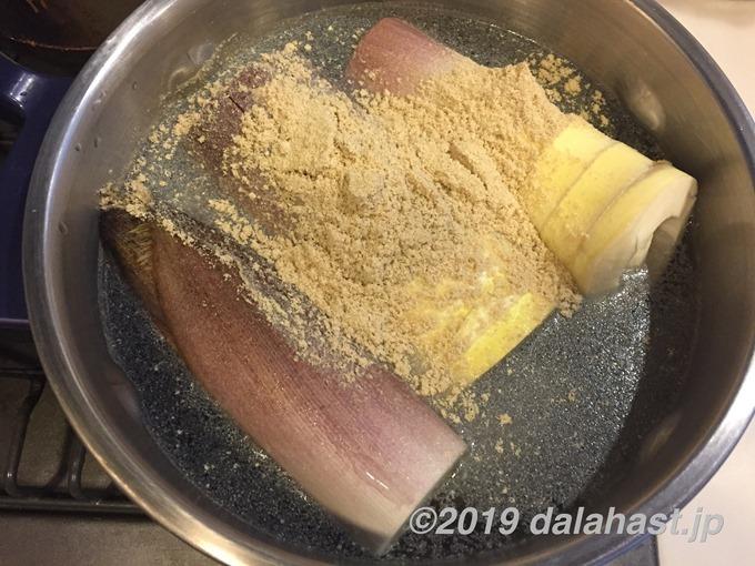 筍で自家製メンマ1