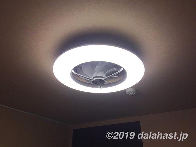 LEDシーリングファンライト点灯