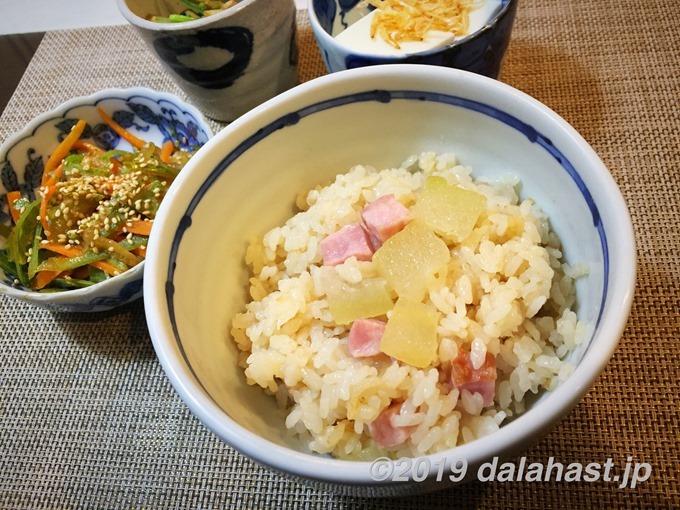 冬瓜とベーコンの炊き込みご飯