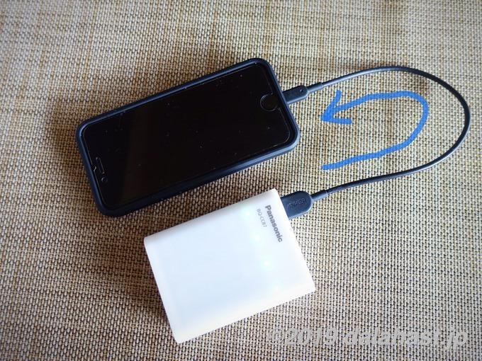 BQ-CC87L_モバイルバッテリー用途