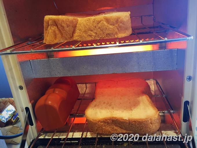 トーストスチーマー縦型トースト