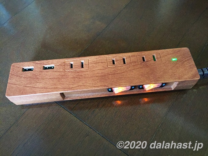 デザイン性のある木目調電源タップ