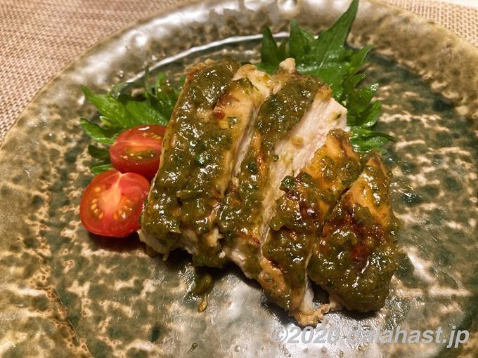 鶏胸肉の木の芽味噌焼き
