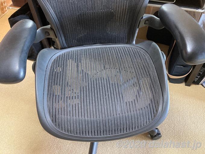 アーロンチェアの座面クッション交換