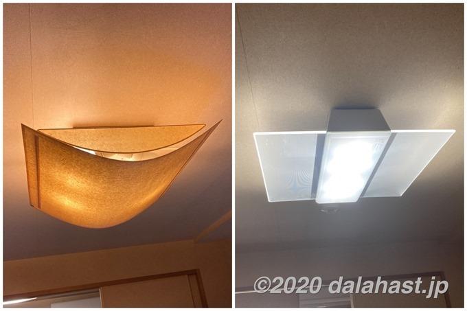 新旧照明比較