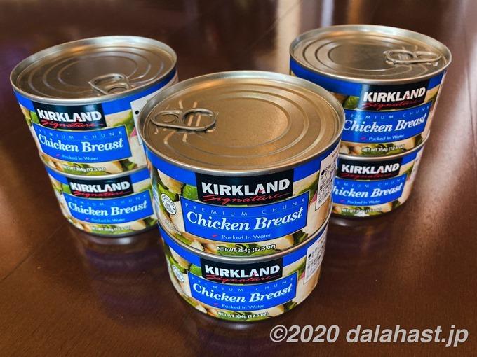 コストコの鶏肉水煮缶カークランド