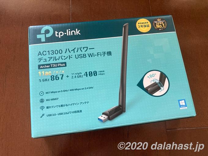 Archer T3U Plus