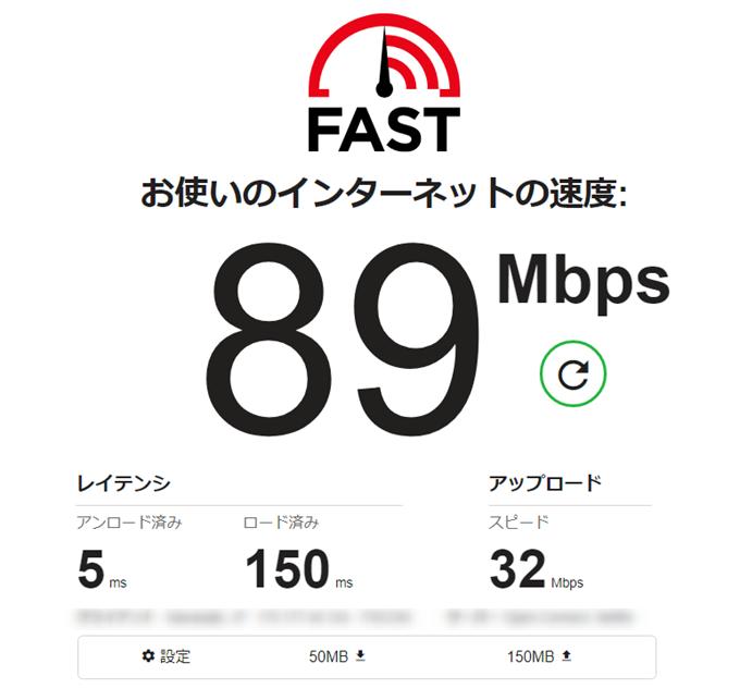 無線LAN子機_スピードテスト結果