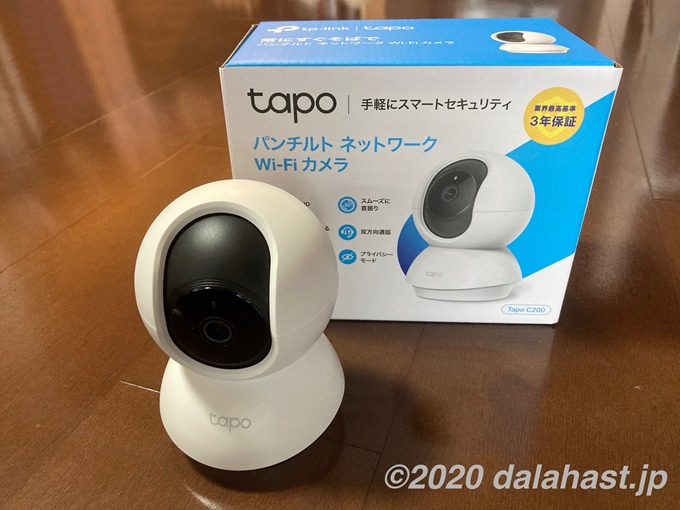 ネットワークカメラ tapo C200