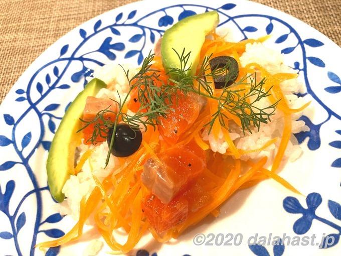 サーモンとアボカドの洋風ちらし寿司