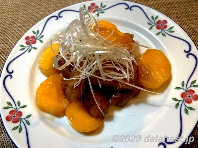 柿入り黒酢豚