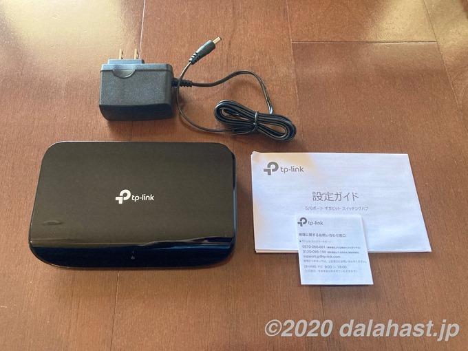 TL-SG1005Dセット