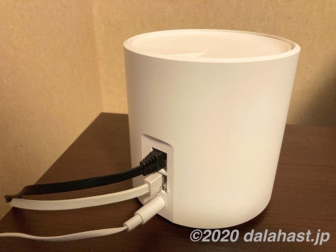 DecoX20LANポート数
