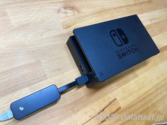 SwitchのUSBポートを使って有線LAN化