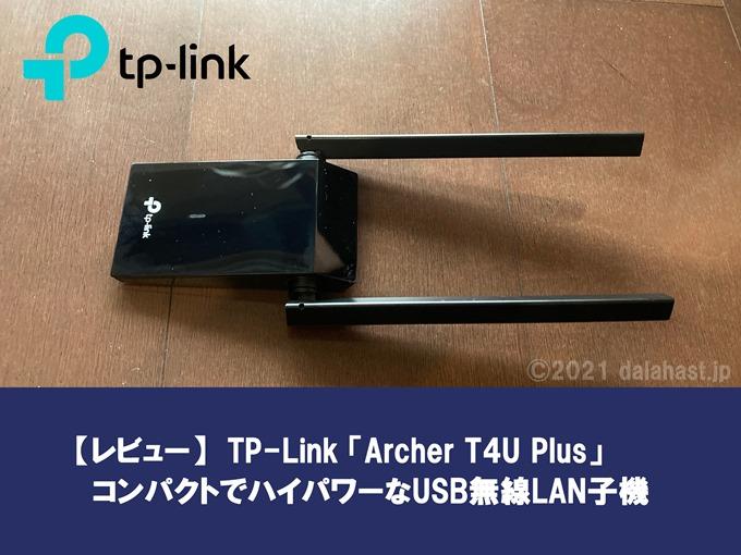 Archer T4U Plus