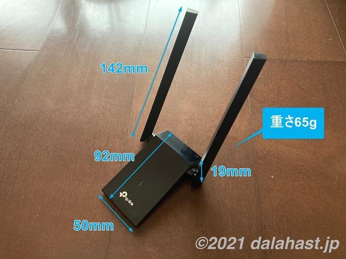 TP-Link Archer T4U Plusサイズ感