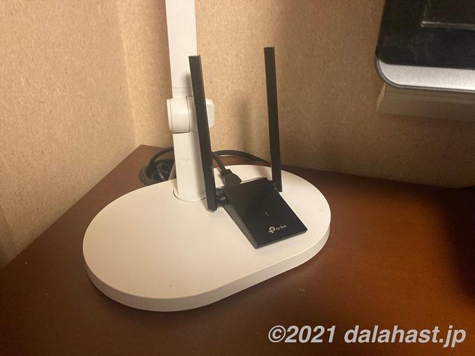 無線LAN子機をデスク上に設置