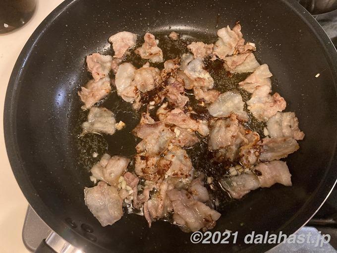 ゴーヤと豚バラの豆豉炒め2