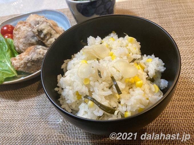 新生姜とトウモロコシの炊き込みご飯