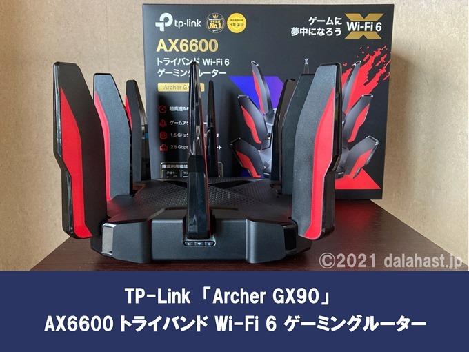 Archer GX90