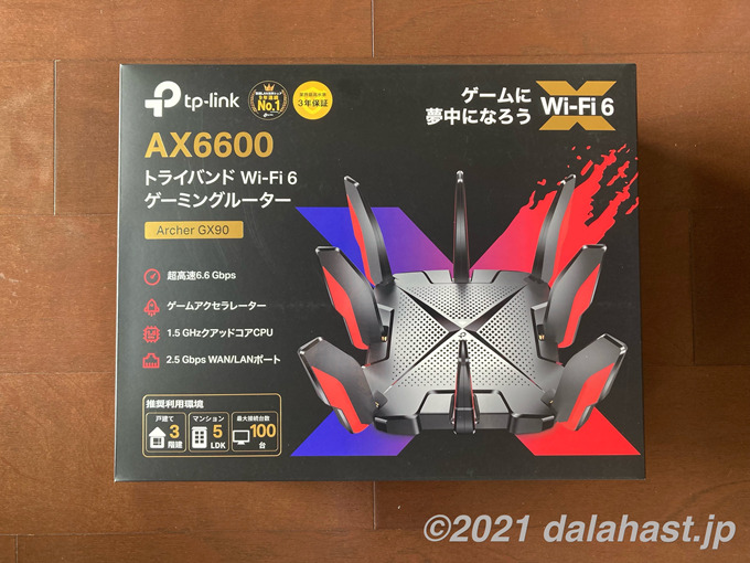 Archer GX90_package